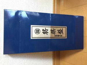 syogi-hako